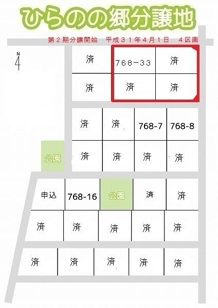 7-19ひらのの郷区画割図