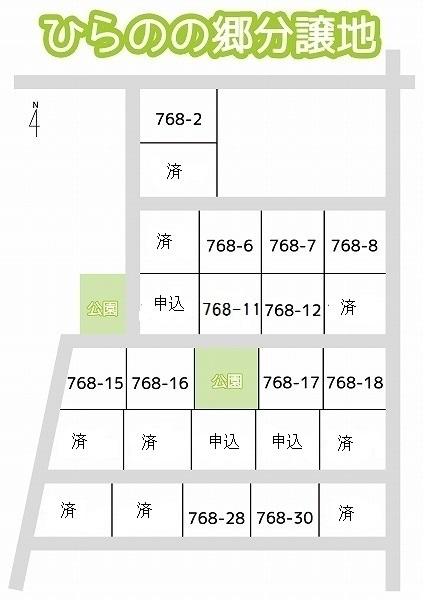 7-26ひらのの郷区画割図